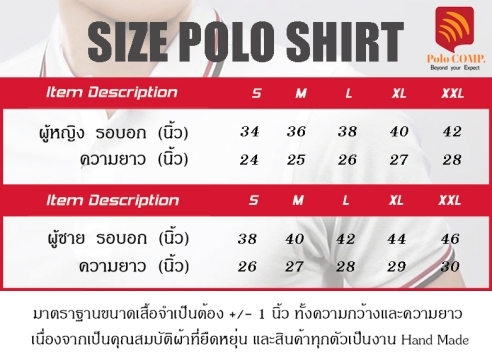 SIZE POLO SHIRT-1