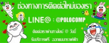 cropped-polocomp4.jpg